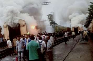 मुंबई-जयपुर सुपरफास्ट के रेक में लगी आग