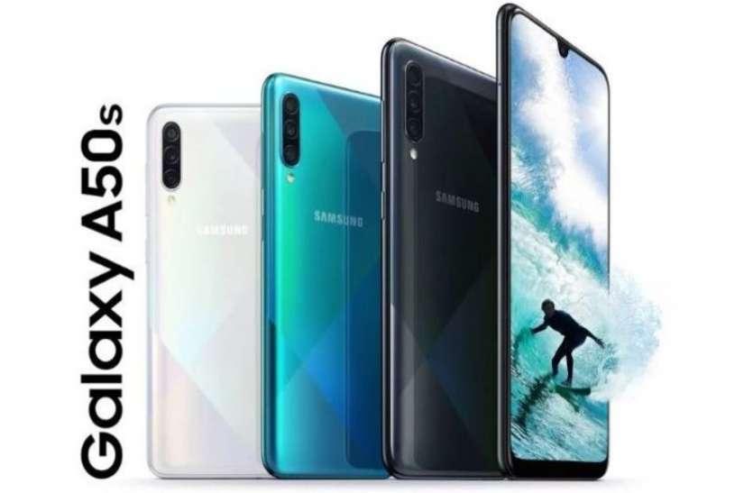 Samsung Galaxy A सीरीज का नया स्मार्टफोन आज भारत में होगा लॉन्च