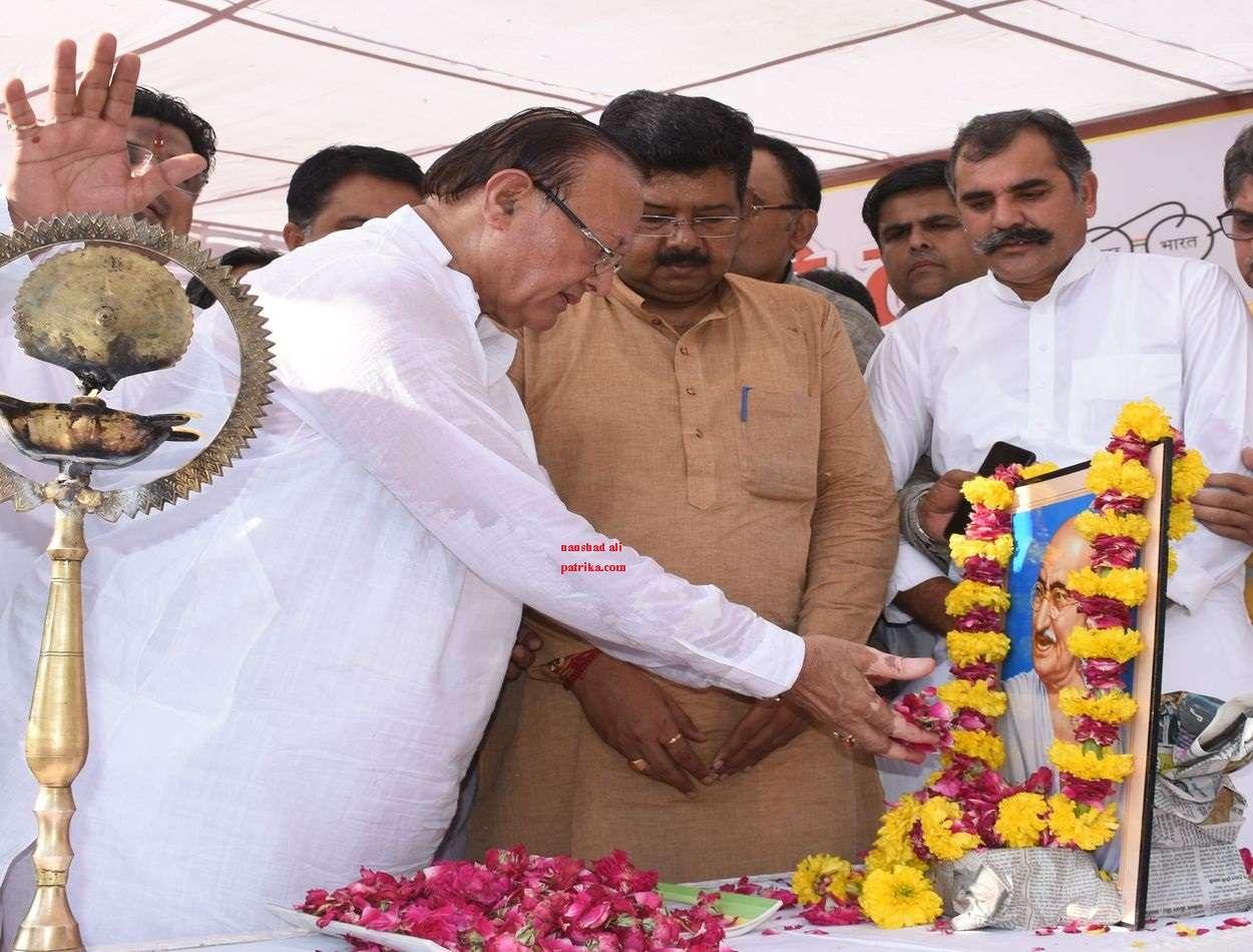 mahatma gandhi 150th birth anniversary- Three day program start
