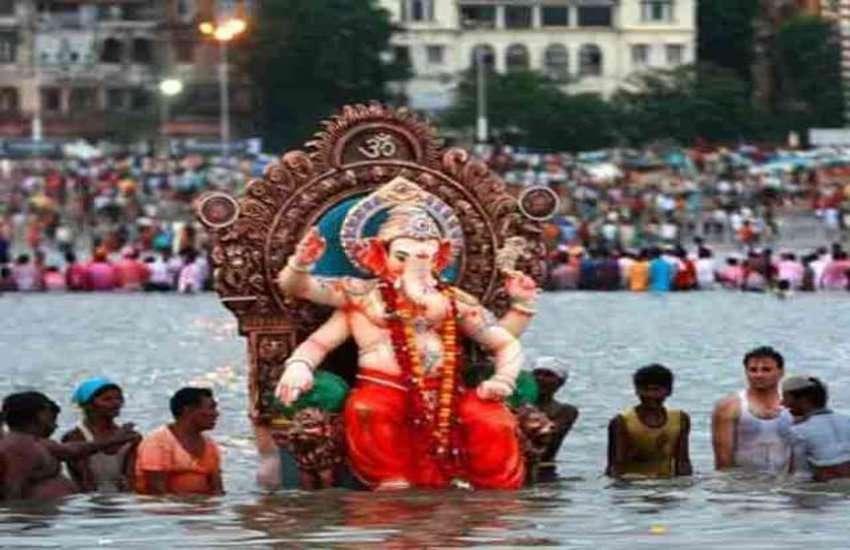 Ganesh Visarjan Date
