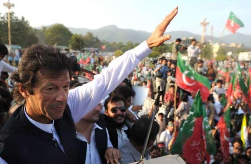 कश्मीर मुद्दे पर पाकिस्तान का नया पैंतरा, कश्मीरियों को बरगलाने PoK में रैली करेंगे इमरान खान