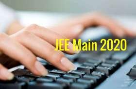 JEE Main 2020 के आवेदन शुरू, जानें नया Exam Pattern