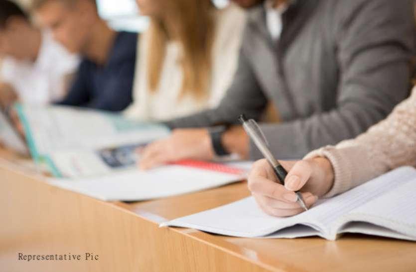 केंद्रीय विद्यालय संगठन ने पीजीटी, टीजीटी, यूडीसी, एलडीसी भर्ती परीक्षा का रिजल्ट घोषित किया