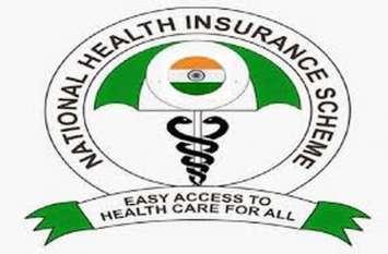 आयुष्मान भारत के लिए जिले की66 पीएचसी चयनित