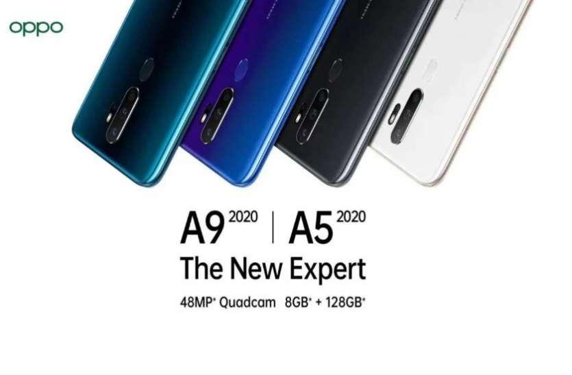 Oppo A9 2020 और Oppo A5 2020 भारत में लॉन्च, 16 सितंबर से शुरू होगी सेल