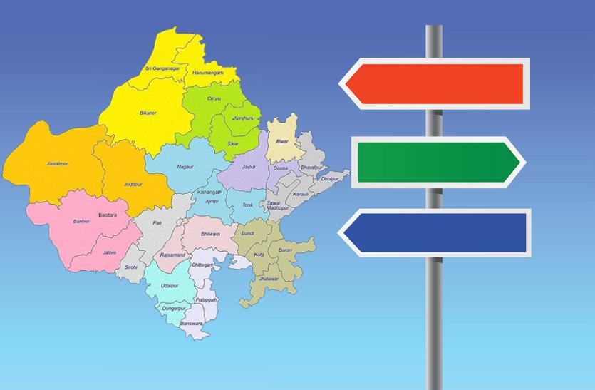 ट्रैफिक नियमों से भी ज्यादा कड़ा होगा ये कानून, मंत्री ने की घोषणा - राजस्थान में जल्द होगा लागू