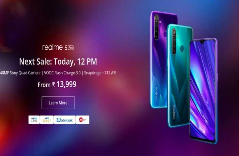 48 मेगापिक्सल वाले Realme 5 Pro की सेल आज, 7,000 रुपये का मिल रहा बेनिफिट