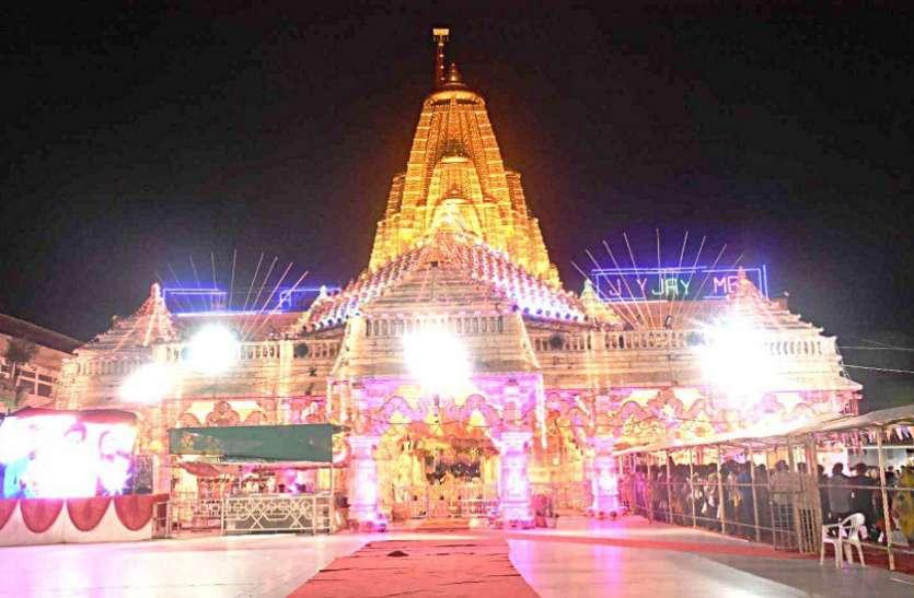Ahmedabad News ; रोशनी की जगमगाया अंबाजी मंदिर