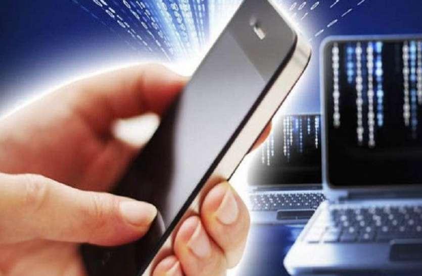 पाकिस्तान ने खुद किया दावा, मोबाइल इंटरनेट डाउनलोड स्पीड में भारत ने पछाड़ा