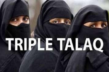 Triple Talaq: बहनों ने इस मांग को नहीं किया पूरा तो दोनों के पतियों ने कहा, तलाक...तलाक...तलाक, देखें वीडियो