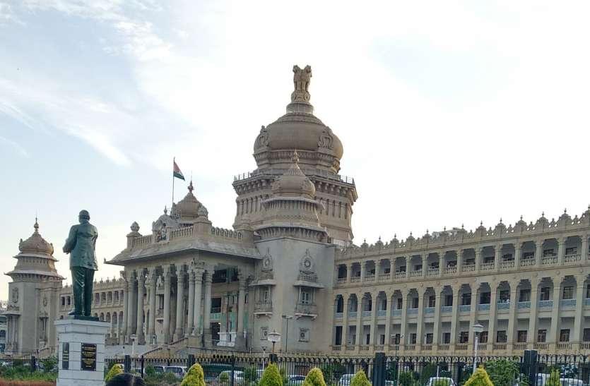 कर्नाटक विधानसभा को पेपरलेस बनाने में आड़े आ रही यह 'अजीब बाधा'