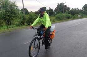 हरियाली का संदेश देने विश्व की सबसे लंबी साइकिल यात्रा पर निकला युवा