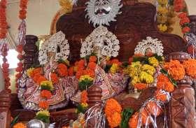 अजब धाम से निकली भगवान की बारात सीता जी के मायके पहुंची