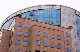 मूडीज रिपोर्ट, एमएसएमई को कर्ज देने से पीछे हट रही एनबीएफसी