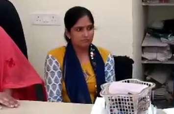 800 रुपए में बिगड़ा महिला अधिकारी का इमान, एसीबी ने किया गिरफ्तार