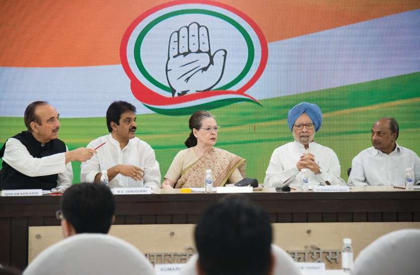 सोनिया गांधी ने राज्य में कानून व्यवस्था पर जताई नाराजगी, सीएम गहलोत को नसीहत
