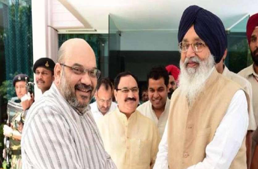अकाली दल-भाजपा( AKALI DAL+BJP)