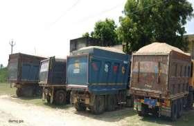 बजरी से भरे वाहनों पर नहीं लग रहे 'ब्रेक', शहर में राहगीर को कुचला तो बाहरी इलाके में तीन ट्रॉली जब्त