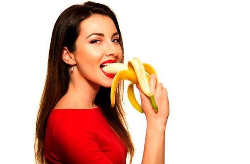 Health Tips : इस तरह केला खाएंगे तो तेजी से घटेगा वजन