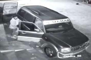 कार में आए चोरों ने घर के बाहर खड़ी एसयूवी चुरा ले गए