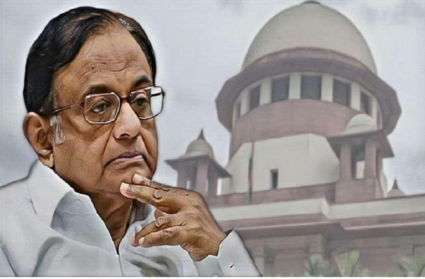 INX Case: पी चिदंबरम की याचिका पर दिल्ली हाईकोर्ट का CBI को नोटिस, 23 सितंबर को होगी अगली सुनवाई