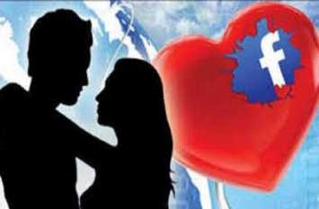 पंचायत के दौरान थाने में युवती का ऐलान, नहीं करेगी शादी तो कर लेगी...