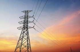 योगी सरकार की तरफ से बिजली की दरों में इजाफा करने के बाद सड़कों पर उतरे लोग, कर दिया यह ऐलान