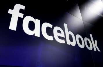 फेसबुक पर मिले 'प्लीज हैल्प'   का मैसेज तो हो जाएं सावधान... हैरान कर देंगी कारोबारी की आपबीती