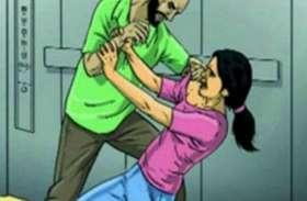 पत्नी के साथ दोस्त करता था गन्दी हरकत, मना करने पर भी नहीं माना तो बुलाया महुआ पीने और...