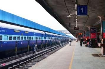 कोलकाता में रेलवे हेड क्वार्टर पर हुई थी युवक की ट्रेनिंग, फिर जो हुआ..