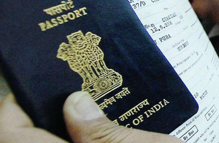 पासपोर्ट बनवाने के लिए नहीं जाना होगा कहीं और, केंद्रीय मंत्री ने किया बड़ा ऐलान