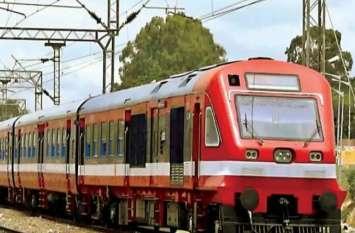 Indian Railway: यात्री की लापरवाही ट्रेन चालक पर पड़ी भारी