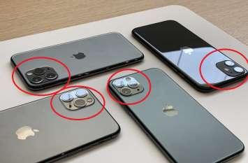 नया आईफोन लॉन्च होते ही हुआ फुस्स! कैमरे से लेकर फीचर तक का लोग बना रहे हैं मजाक