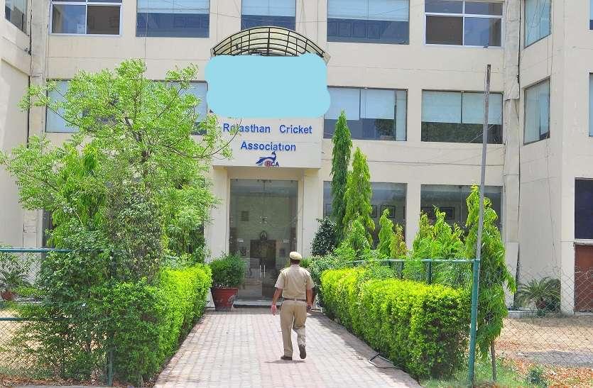 आरसीए चुनाव 27 सितंबर को...चुनाव अधिकारी कृष्णमूर्ति ने जारी किया संशोधित कार्यक्रम