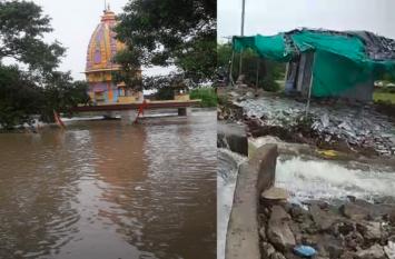 राजस्थान : भीमसागर बांध के 5 गेट खोले, इलाका हुआ जलमग्न, सेलीगढ़ी धाम महादेव मंदिर पूरा डूबा