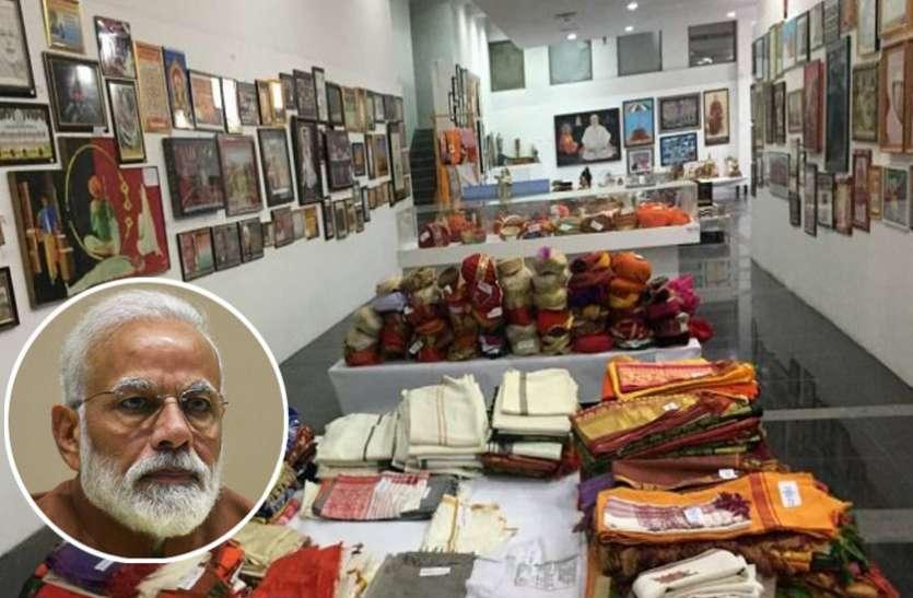 पीएम मोदी को मिले तोहफों की नीलामी 14 सितंबर को, गंगा के लिए खर्च होगा पैसा