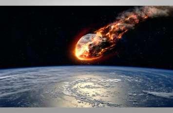 ऐसे हुआ था धरती का विनाश