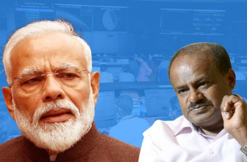 चंद्रयान-2 को लेकर एचडी कुमारस्वामी बोले- इसरो के लिए पीएम मोदी बने अपशगुन