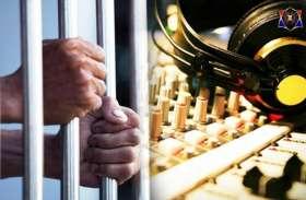VIDEO: अब जेल में बजेगा गाना, कैदी बनेंगे RJ और कहेंगे हैलो दोस्तों, नमस्कार और अगली पेशकश आप सुनने जा रहे हैं