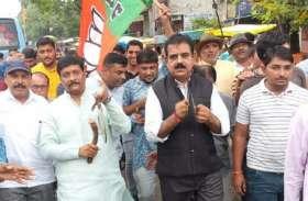 भाजपा सांसद थे मौजूद फिर भी फ्लॉप हो गया 'घंटानाद', पहुंचे महज 40 कार्यकर्ता, ये है वजह