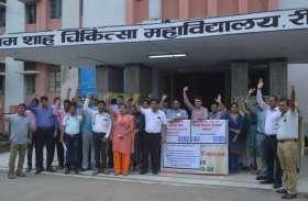 मेडिकल टीचर्स ने किया प्रदर्शन, 30 को देंगे सामूहिक इस्तीफा