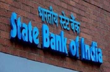 रविवार को भी खुलती है State Bank of India की ये शाखा, छुट्टी के दिन यहां करा लें बैंक के काम