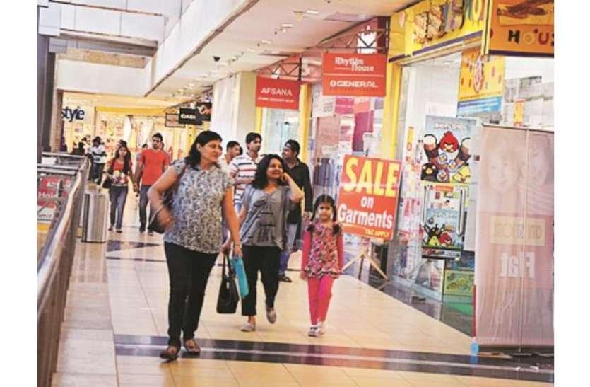 Unlock in Raipur: शॉपिंग मॉल में ज्यादा सोशल डिस्टेसिंग, इसलिए खोलने की मिले अनुमति