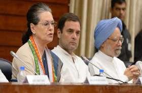 सोनिया गांधी ने पीएम मोदी पर साधा निशाना, बोलीं- मंदी के दौर में हमें जनता की आवाज बनना पड़ेगा