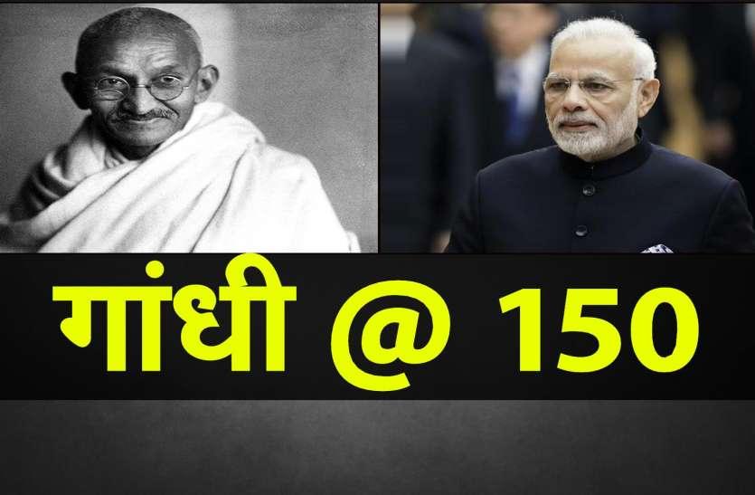2 अक्टूबर को BJP के MP चलेंगे 15 किलोमीटर पैदल