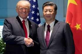 अमरीका ने चीन को दिया बर्थ डे गिफ्ट, आयात शुल्क को 15 दिन के लिए बढ़ाया