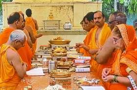 पर्युषण पर्व पर आयोजित हुए धार्मिक-सांस्कृतिक कार्यक्रम
