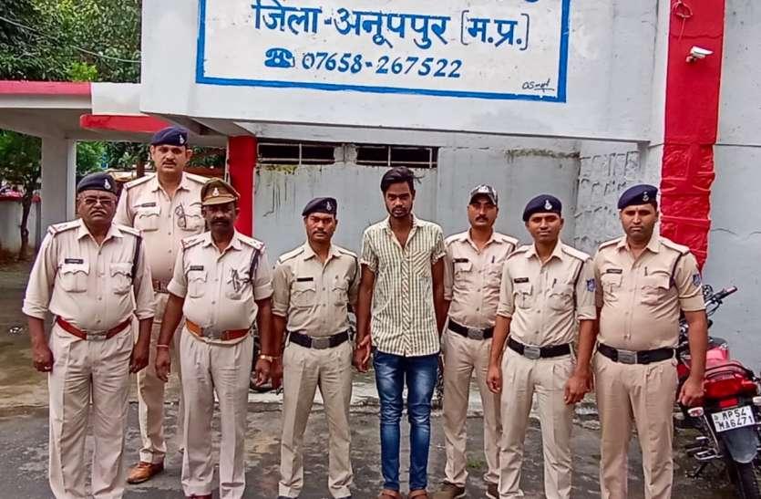 किशोरी के फांसी लगाकर की गई खुदकुशी में पुलिस ने आरोपी को किया गिरफ्तार