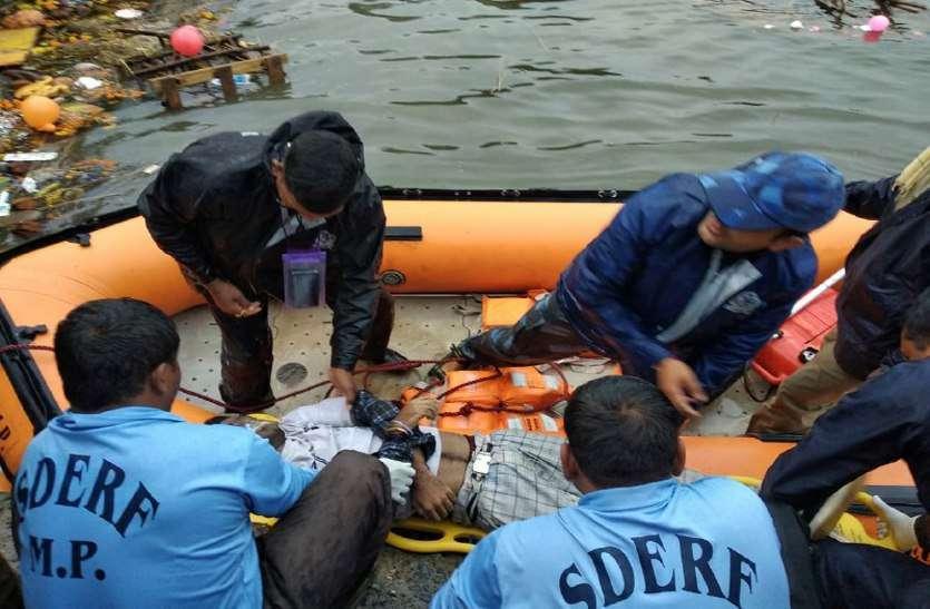 12 लोगों की मौत का मंजर वीडियो में हुआ कैद, नहीं मिला डूबते लोगों को तिनके का सहारा