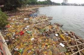बदहाल हुआ खूबसूरत किशोर सागर व भीतरियाकुण्ड ...देखिए तस्वीरें